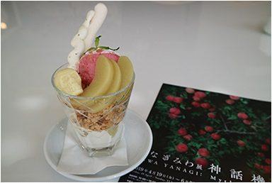 ロブソンコーヒー アーツ前橋店「ももと髑髏のパフェ」