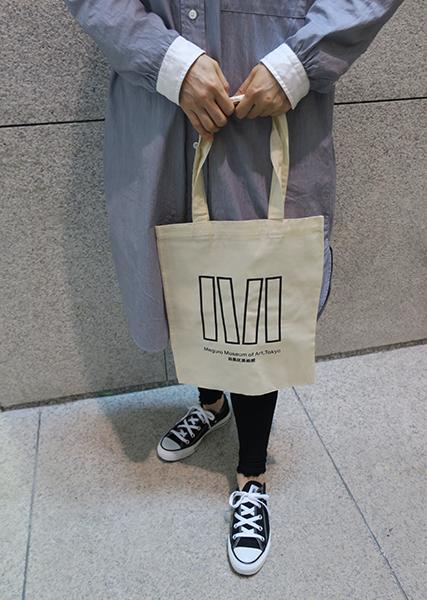 Mバッグ(目黒区美術館オリジナルトートバッグ)