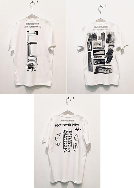 水戸芸術館オリジナル「ビル景」Tシャツ:「ビル景ロゴT」「ビル景コラージュT」「ビル景ドローイングT」