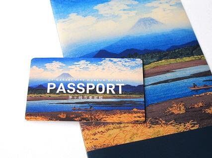 年間パスポートとチケットホルダー